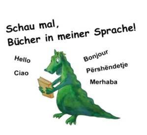 GSBA_Drache